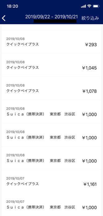 クレジットカード 経費 画像