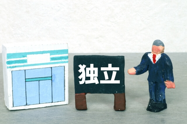 法人成り 税理士 アイキャッチ