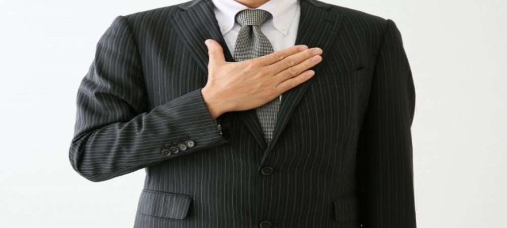 ネットビジネスに強い税理士だからできるサービス 画像