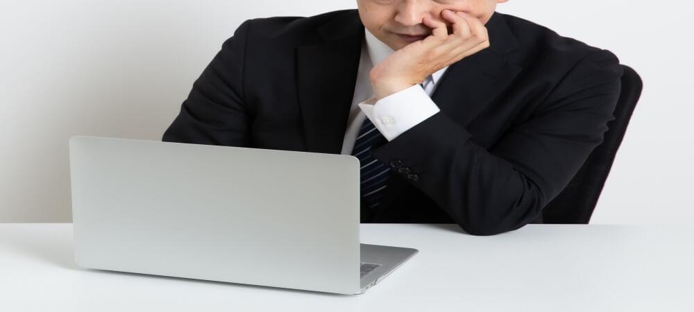 ネットビジネス 詳しい税理士 ほぼいない 画像